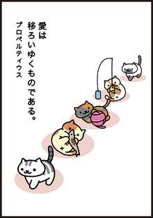 Manga54 P3