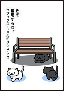 Manga38 P3