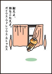 Manga42 P3