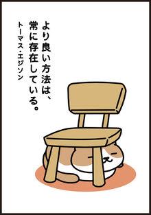 Manga10 P3