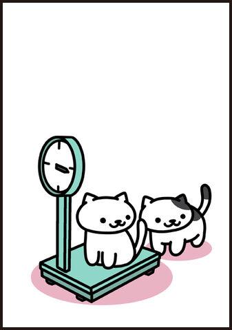 File:Manga34 P2.jpg