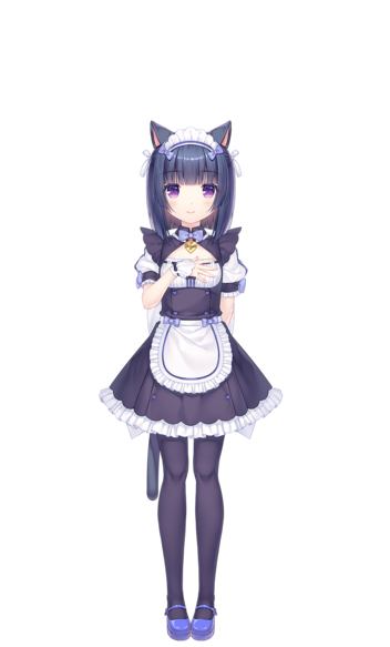 File:Shigure Maid.png