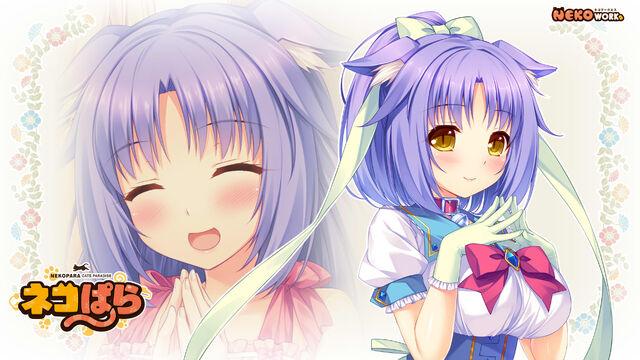 File:NEKOPARA Vol. 0 Artwork 3.jpg