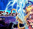 活動任務/Heretic Blader