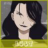 Avatar-Munny28-Lust
