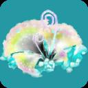 File:RAR White Mermaid's Fan Plant.png