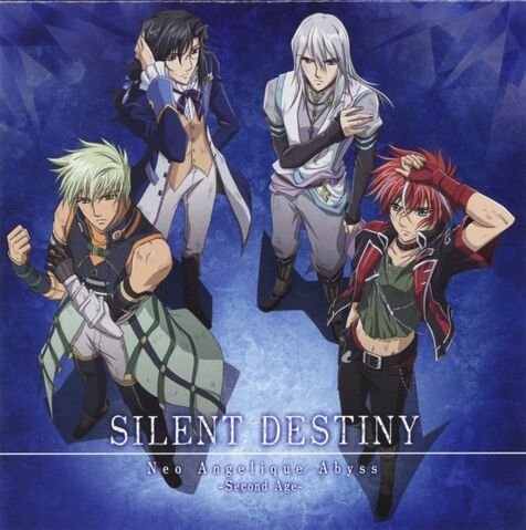 File:Silent destiny.jpg