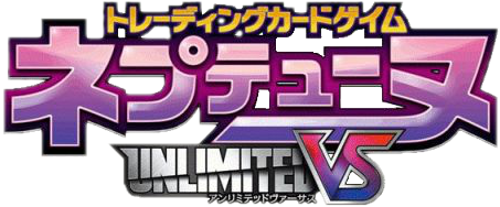 Plik:Neptune Unlimited VS.png