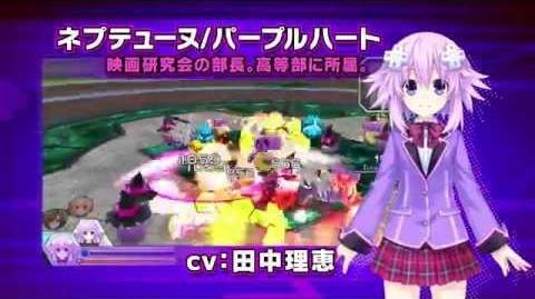 PS Vita「激次元タッグ ブラン+ネプテューヌVSゾンビ軍団 プロモーションムービー