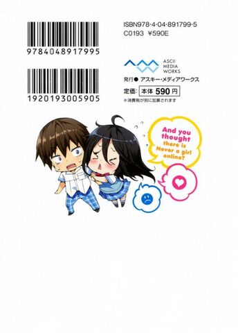 File:Light Novel v1 backside.jpg