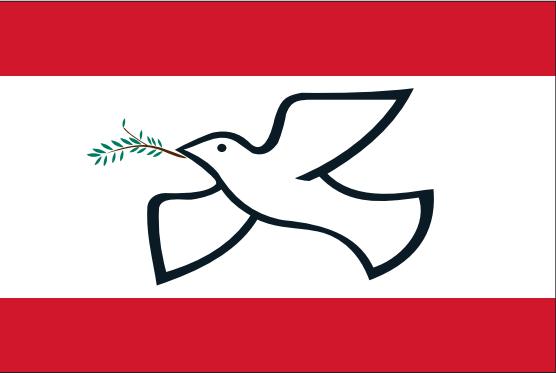 File:Flag Design.png
