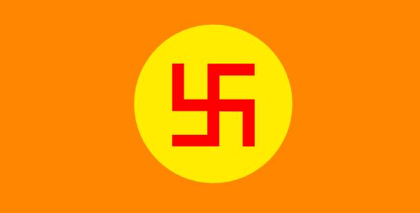 File:Hinduflag.png