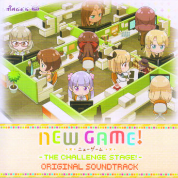 File:NEW GAME! -THE CHALLENGE STAGE!- ORIGINAL SOUNDTRACK.jpg