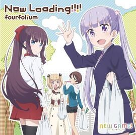 Now Loading!!!!