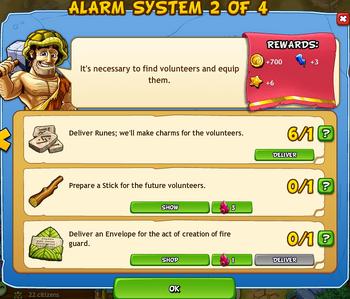 Alarm system 2 of 4