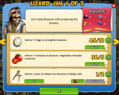 Lizard jail 1 of 2