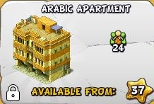 File:Arabicapt.jpg