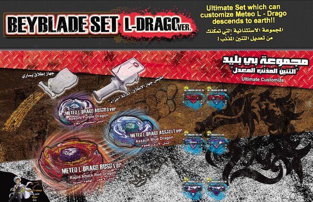 File:98L--drago-set.jpg