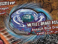 Meteo L-Drago Assault