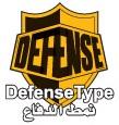 Defense Type