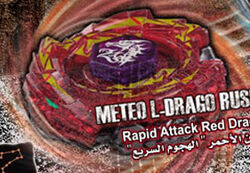 Meteo L-Drago Rush