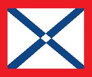 Flag of Essinia