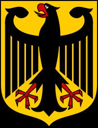 Файл:Герб Германии.png