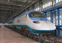 210px-China Star