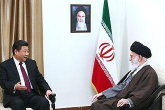 File:Iran china.jpg
