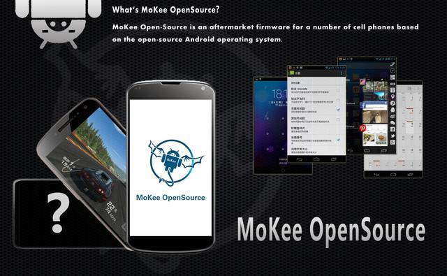 File:Mokee宣传图-1024x632.png