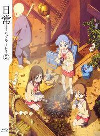 Nichijou DVD BD 5 Special Edition Bonus CD (2011)