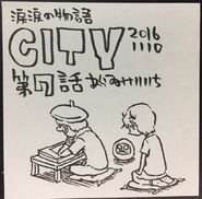 CityMangakaSketch