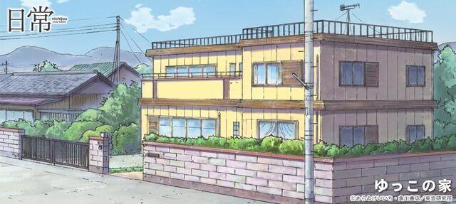File:Yuuko house.jpg