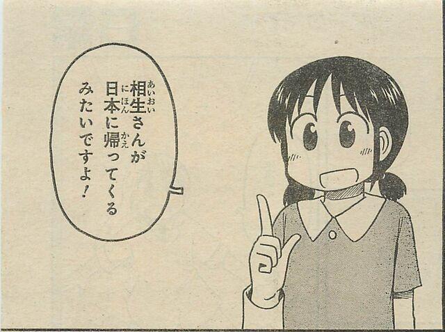 File:Yukkowillcomebacksoon.jpg