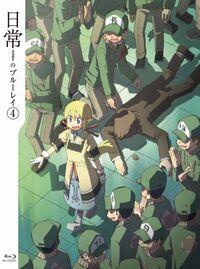 Nichijou DVD BD 4 Special Edition Bonus CD (2011)