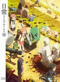 Nichijou DVD BD 12 Special Edition Bonus CD (2012)