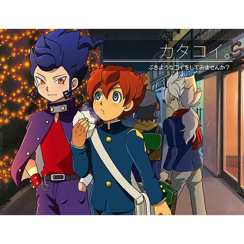 File:Tenma and tsurugi.jpg