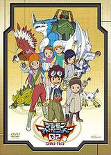 Digimon Season 2 Episode