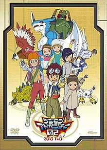 File:Digimon Season 2 Episode.jpg