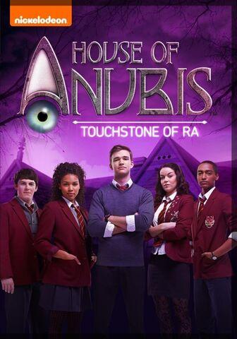 File:HOA TOR DVD.jpg