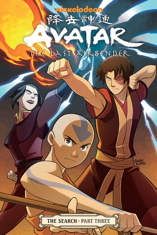 File:Avatar The Last Airbender The Search Part Three Book.jpg