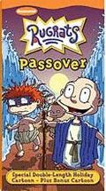 Rugrats Passover 2002 VHS