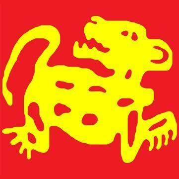 File:Red Jaguars.jpg