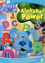 Room Alphabet Power! DVD