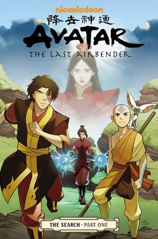 File:Avatar The Last Airbender The Search Part One Book.jpg
