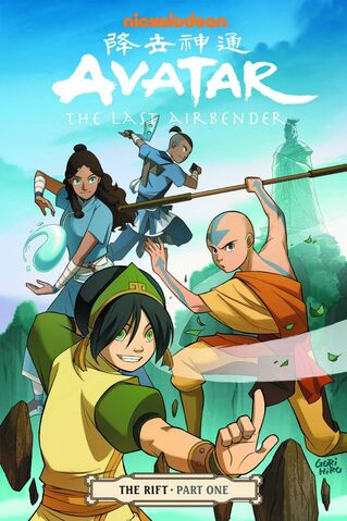 File:Avatar The Last Airbender The Rift Part One Book.jpg