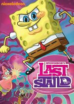 SpongeBob DVD - SpongeBob's Last Stand