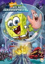 SpongeBob DVD - Atlantis SquarePantis