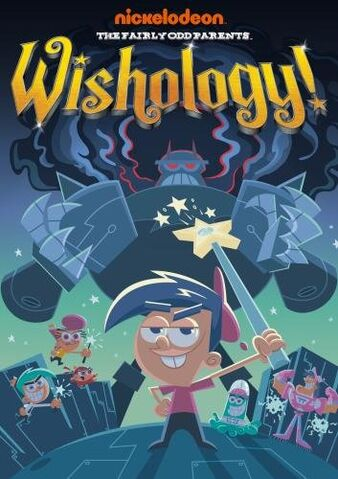 File:Wishology-DVD.jpg