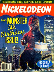 Nickelodeon magazine cover june july 1998 godzilla